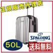 スポルディング ダブルホイールキャリー シャンパンゴールド SP-0704-55 SPALDING キャリーケース スーツケース 拡張ファスナー(50L+7L)3日間用