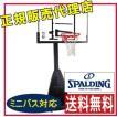 スポルディング(SPALDING)ソフトキャリーバック(46-001/46001)ソフトキャリーバッグ/バスケットボールバッグ/ボストンバッグ/SOFT CARRY BAG