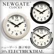 NEWGATE(ニューゲート) 掛け時計 50's ELECTRICK'DIAL