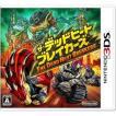 任天堂 3DS ザ・デッドヒートブレイカーズ