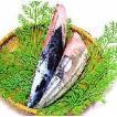 鰹(かつお)ロイン 刺身用の節(背と腹のセット) 約600グラム 業務用