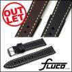 腕時計 ベルト 時計 バンド FLUCO Touareg ツーリング レザー 18mm20mm22mm(メ)