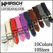 時計ベルト バンド HIRSCH LOUISIANALOOK ヒルシュ ルイジアナルック  レザー 革 12mm14mm16mm18mm20mm22mm24mm 腕時計(メ)