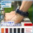 時計ベルト バンド HIRSCH Carbon カーボン ラバ− 100m耐水 18mm20mm22mm24mm 腕時計(メ)