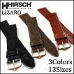 時計ベルト バンド HIRSCH LIZARD リザード レザー・革 8.9.10.11.12.13.14.15.16.17.18.19.20mm 腕時計(メ)