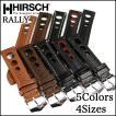 時計ベルト バンド HIRSCH Rally ラリー レザー 革 18mm20mm22mm24mm 腕時計(宅)