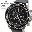 MARATHON CSAR Chronograph Automatic 300m マラソン シーサー クロノグラフ 自動巻き WW194014