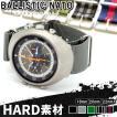 時計 ナイロン ベルト バンド HDT バリスティック NATOストラップ 18mm20mm22mm(メ)