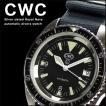 ミリタリー 腕時計 メンズ CWC腕時計 Silver dated Royal Navy automatic divers watch イギリス ミリタリーウォッチ(宅)