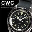 腕時計 メンズ CWC腕時計 Silver No Date Royal Navy automatic divers watch イギリス ミリタリーウォッチ(宅)