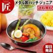 メタル丼ハッチ Jr.(直径21cm)塗装仕様 黒(18-8ステンレス製)