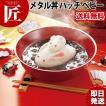 メタル丼ハッチ Baby(直径16cm)塗装仕様 赤(18-8ステンレス製)