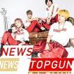 """NEWS トップガン / Love Story (初回""""トップガン"""