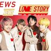 NEWS Love Story トップガン 初回Love Story盤 CD+DVD シングル CD+DVD 限定版 マキシ