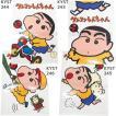 クレヨンしんちゃん ファイル A4シングルクリアファイル コミック スモールプラネット 事務用品 文房具 アニメキャラクター グッズ
