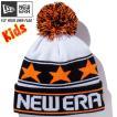ニューエラ キッズニットキャップ ポンポンニット スターライン ホワイト ブラック 蛍光オレンジ FLオレンジ New Era Kids Knit Cap Pom-Pon Knit Star Line