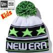 ニューエラ キッズニットキャップ ポンポンニット スターライン ホワイト ブラック 蛍光グリーン New Era Kids Knit Cap Pom-Pon Knit Star Line