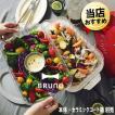 あすつく 即納  BRUNO コンパクトホットプレート用スチーマー BOE021-STEAM 蒸し器 ブルーノ ホットプレート 本体と鍋は別売り