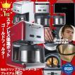 デロンギKmix ドリップコーヒーメーカー プレミアムCMB5T-RD レッド赤(ステンレス保温ポット・ゴールドフィルター)ステンレスポット