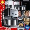 デロンギ コーヒーメーカー Kmix ドリップコーヒーメーカー プレミアムCMB5T-BK ブラック黒(ステンレス保温ポット・ゴールドフィルター)