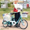 \女性に大人気!/ アシらくミニ 電動アシスト三輪自転車 電動アシスト搭載 カゴ付 アシスト機能アシストモード 高齢者 免許返納 健康づくり