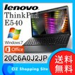 ノートパソコン (送料無料) レノボ(Lenovo) ThinkPad E540 Eシリーズ Windows 7 Pro 15.6型 (Office付き) パソコン ノートブック PC 20C6A0J2JP