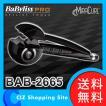 (送料無料) BaByliss PRO(ベビリス プロ) ミラカール カールアイロン へアアイロン 国内正規品 BAB-2665
