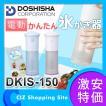 かき氷機 ドウシシャ(DOSHISHA) かんたん氷かき器 電動かき氷器 ハンディタイプ レシピブック付き DKIS-150