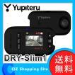 ドライブレコーダー ユピテル(YUPITERU) ドライブレコーダー DRY-Slim1 ミニTYPE 1.41インチ液晶 常時録画 HD 12V車専用 ドラレコ