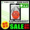 タブレット 本体 (送料無料) イーバランス ROOM MATE 7インチ アンドロイドスマートパッド タブレットPC EB-RM4800T