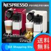コーヒーメーカー (送料無料) NESCAFE ネスプレッソ ラティシマ タッチ(NESPRESSO Lattissima Touch) コーヒーメーカー コーヒーマシン F511