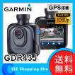 ドライブレコーダー (送料無料) ガーミン(GARMIN) ドライブレコーダー 2.3インチ液晶 GPS搭載 フルHD 常時録画 ドラレコ GDR43J
