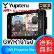 レーダー探知機 ユピテル(YUPITERU) GWR101sd GPS 3.6インチ液晶 無線LAN対応 カーレーダー レイダー探知機 レーダー