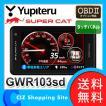 レーダー探知機 ユピテル(YUPITERU) GWR103sd GPS 3.6インチ液晶 無線LAN対応 タッチパネル カーレーダー レイダー探知機 レーダー