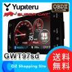 レーダー探知機 GPS ユピテル(YUPITERU) GWT97sd 3.6インチ液晶 レーダー探知機 スーパーキャット カーレーダー レイダー探知機 レーダー