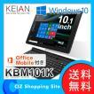 タブレットPC Windows Office Mobile付き 10.1インチ ...