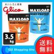プロテイン (送料無料) グリコ マックスロード パワープロダクション ホエイプロテイン 3.5kg (チョコレート風味、サワーミルク風味) MAXLOAD