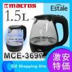 電気ケトル ガラスケトル 硝子ケトル 1.5L マクロス MCE-3697 エステール(Estale) ガラス おしゃれ