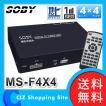地デジチューナー SOBY MS-F4X4 フルセグ/ワンセグ 車載用 地上デジタルチューナー (地デジチューナー) 4×4 車