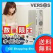 オイルヒーター ベルソス(VERSOS) ファン付 10枚フィン オイルヒーター 暖房機 ファンヒーター VS-3510FH (ポイント10倍&送料無料&お取寄せ)