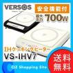 IHクッキングヒーター 1口 ベルソス(VERSOS) 700W IHコンロ VS-IHV7 (POINT3倍)