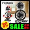 サーキュレーター 扇風機 ベルソス(VERSOS) ツインサーキュレーター 扇風機 2連式 タワー型扇風機 VS-S001 扇風器