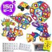 磁石 おもちゃ 56ピース ブロック 知育玩具 積み木 マグネット 立体パズル 創造力 MAGROCK