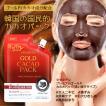 韓国 ジャミアン プレミアムゴールドカカオパック 毛穴 黒ずみ 角質 ニキビ チョコの香り チョコレートパック 韓国コスメ フェイスパック 洗い流すパック 正規品