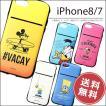 iPhone8 iPhone7 タフポケットケース アイフォン8 アイフォン7 ケース カバー 耐衝撃 耐振動 ディズニー ミッキー ミニー メール便送料無料