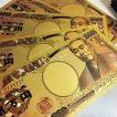 金の一万円札 壱万円札 ゴルフコンペの景品 参加賞 グッズ 面白い おもしろ ジョーク 冗談 紙幣 1枚 ビンゴ ゴールド 送料無料 300 500