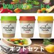 モモフクヌードル 3色ギフトセット 大阪阪急限定 カップヌードル ラーメン  お中元 ギフト