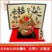 お正月飾り 亥(いのしし) の置物 ちりめん 台・立札・屏風付き 「大笑い 万福亥」  リュウコドウ  日本製(京都) かわいい亥年のお正月飾り