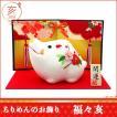 お正月飾り 亥(いのしし) の置物 ちりめん 立札・金屏風付き 「福々亥」  リュウコドウ  日本製(京都) かわいい亥年のお正月飾り