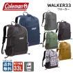 Coleman コールマン ウォーカー33 WALKER33 33L リュックサック 軽量 旅行 スポーツ アウトドア トレッキング レビューを書いて送料無料